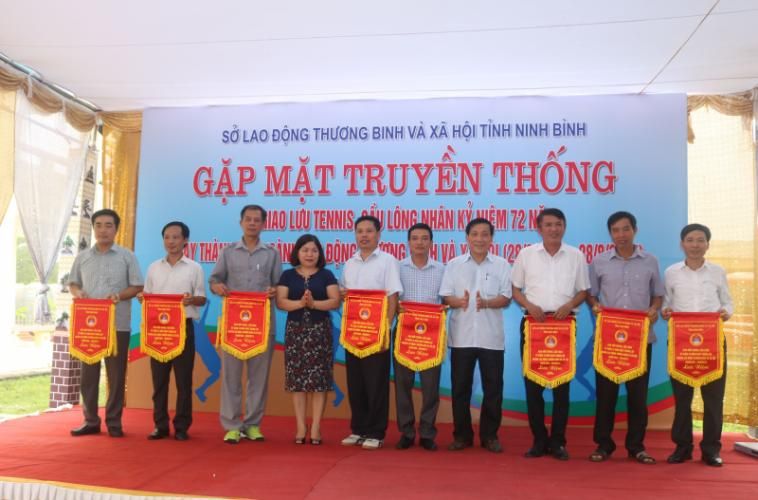 hoat-dong-ky-niem-70-nam-ngay-thuong-binh-liet-sy-va-ky-niem-72-nam-ngay-thanh-lap-nganh-lao-dong-tbxh